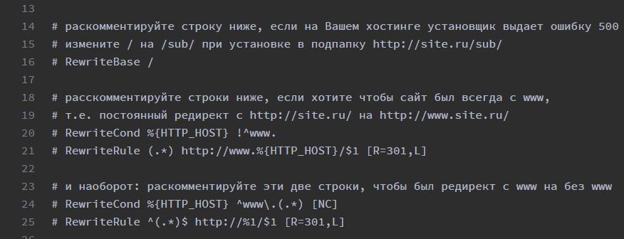 редирект www