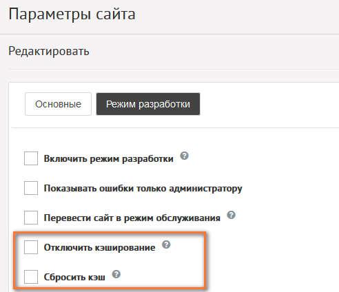 Настройка кэширования на хостинге хостинг с root доступом