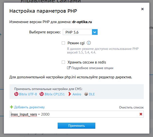 хостинг с поддержкой ipv6