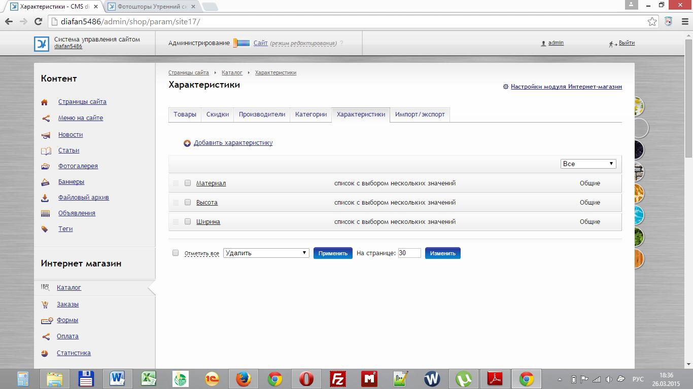 Описание cms для создания сайта создание сайта новгород